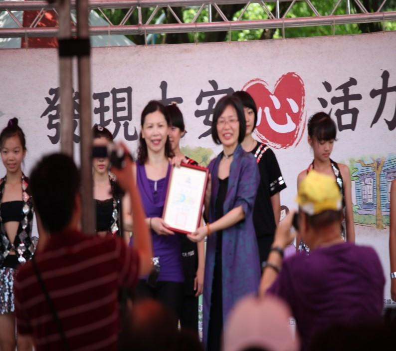 2012走讀大安文化節活動剪影
