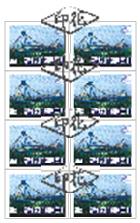 (7)中間4枚稅票未與相鄰稅票連綴處銷印,亦未與憑證紙面騎縫處銷印。合法之註銷