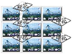 (8)右下角稅票 1 枚漏未銷印;左上角4枚稅票,未與相鄰稅票連綴處銷印, 又未與憑證紙面騎縫處銷印。合法之註銷