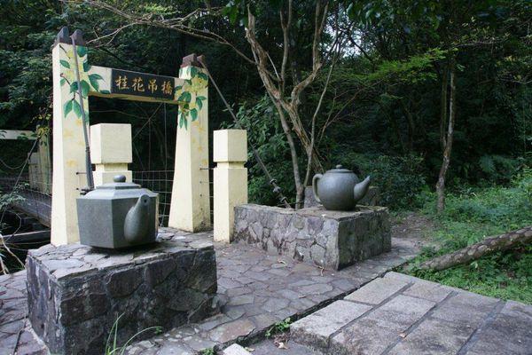 桂花吊橋步道