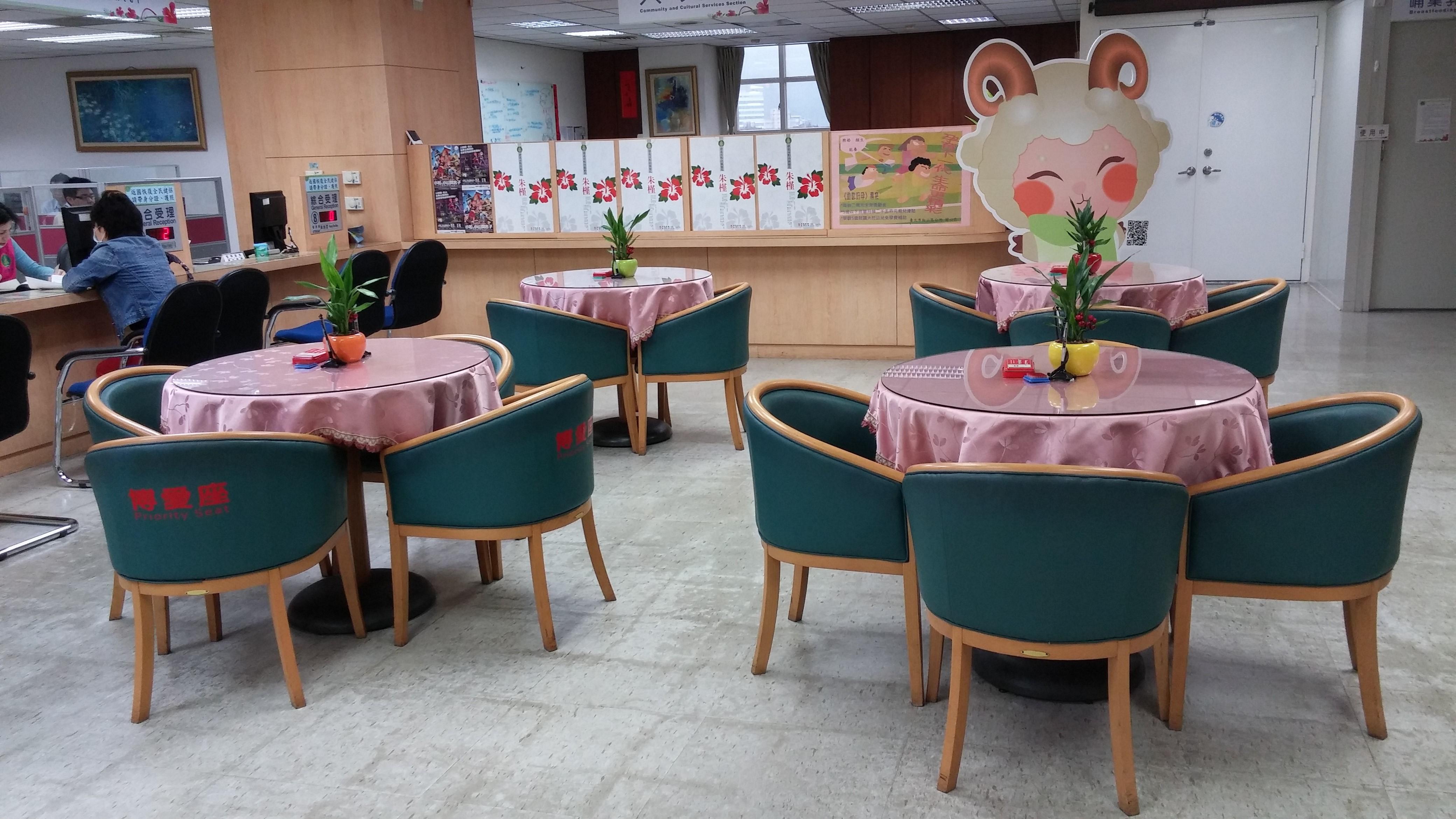 松山區公所7樓社會服務櫃檯照片