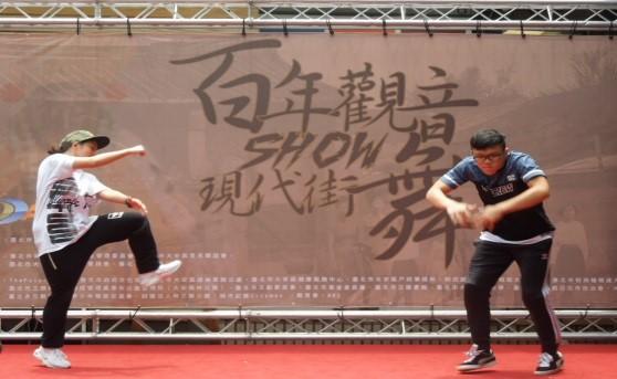 雙人組街舞