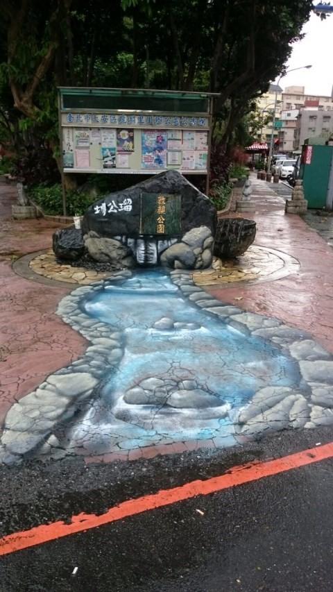 敦親公園彩繪活動照片1