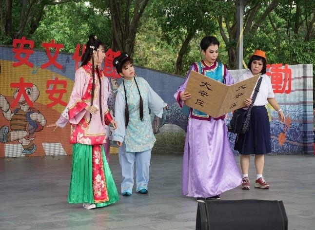 走讀大安文化節成果發表歌仔戲演出