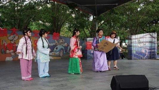 傳統戲曲演出