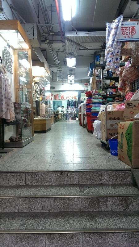 Xingan Market