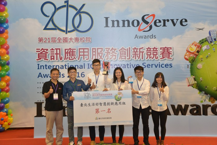 圖2:資訊局李維斌局長(左1)與第21屆競賽「臺北生活好智慧創新應用組」第一名團
