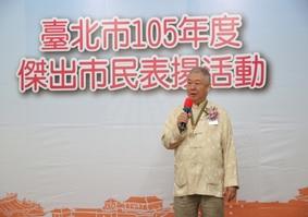鄭景隆先生於表揚活動上發表感言