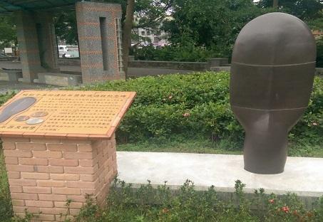 十五份遺址紀念碑於景美運動公園立碑