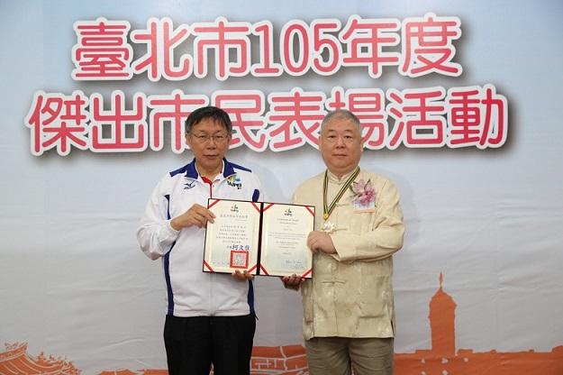 鄭景隆先生接受市長頒獎表