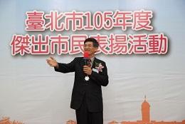 劉昭賢先生於表揚活動上發表感言