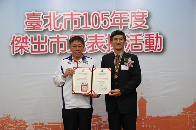 劉昭賢先生接受市長頒獎表揚