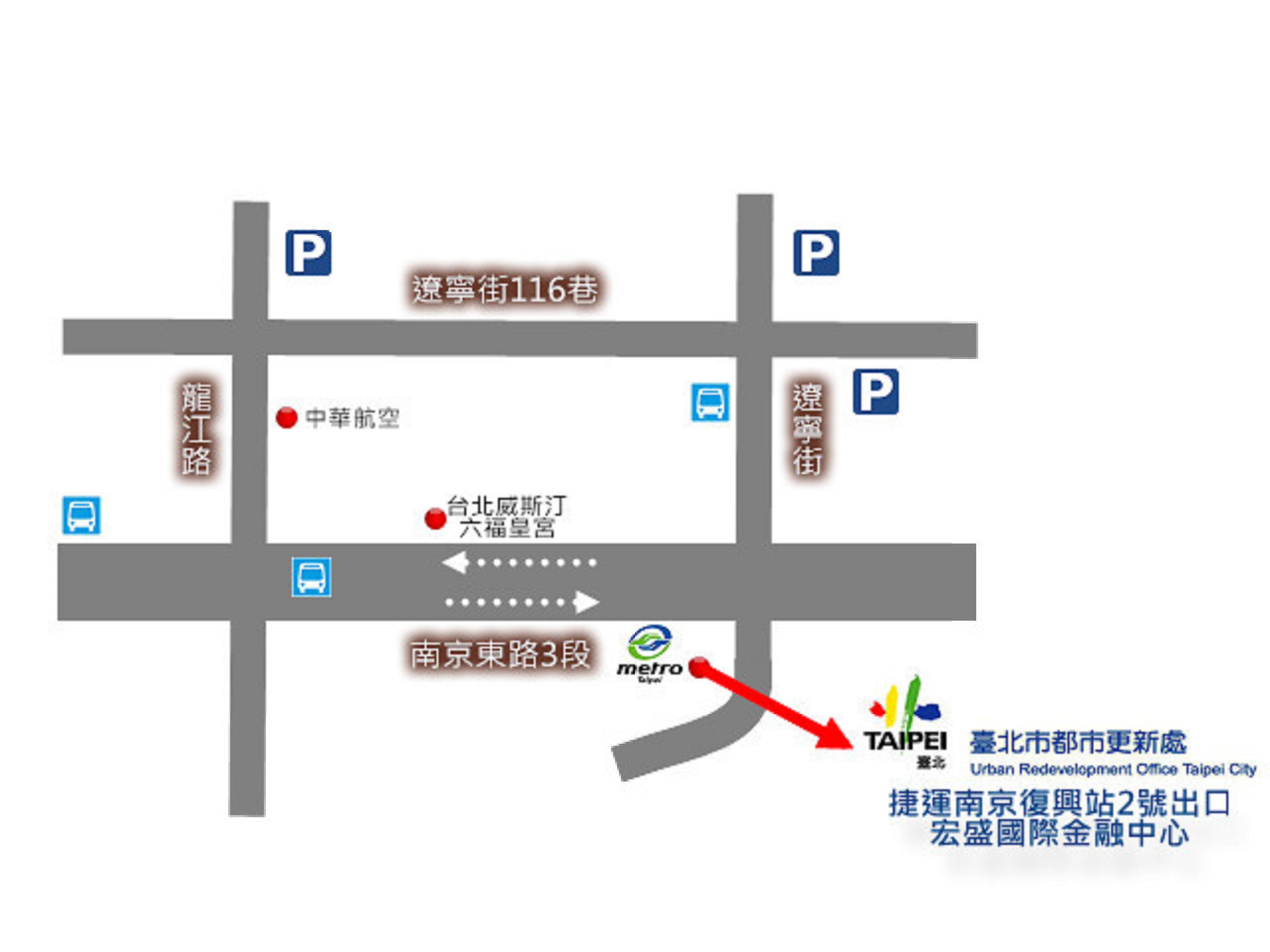 臺北市都市更新處地理位置圖