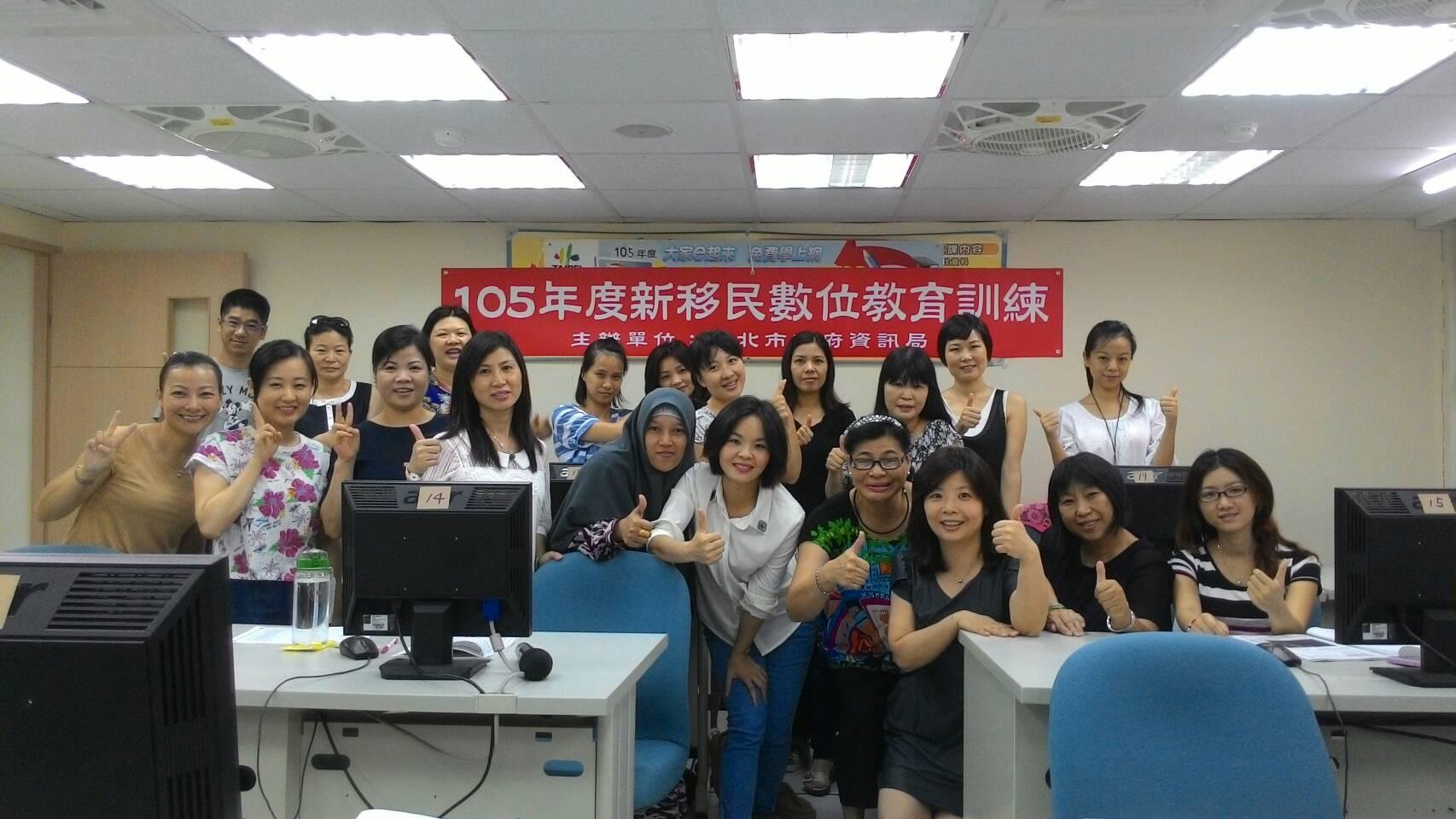 照片3- 105年新移民數位教育訓練「網路開店」實用班老師學員合影