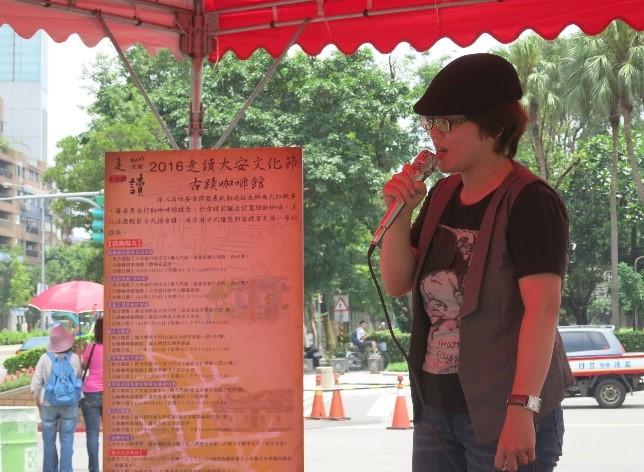 走讀大安文化節記者會現場清唱歌仔戲