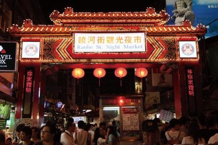 Raohe Street Tourist Night Market