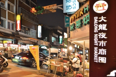 Dalong Street Night Market