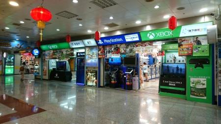 Taipei City Mall 1
