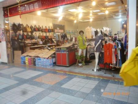 Longshan Temple Underground Shopping Bazaar
