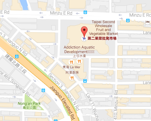 open MAP-Taipei Second Wnolesale Fruit and Vegetable Market