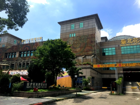 Taipei Potted Plants Wholesale Market