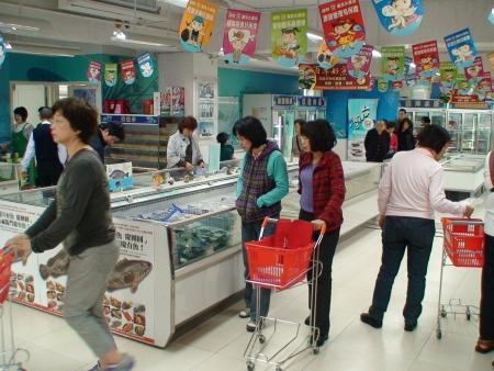 Minzu Fish Market