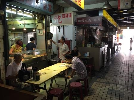 Songshan Market