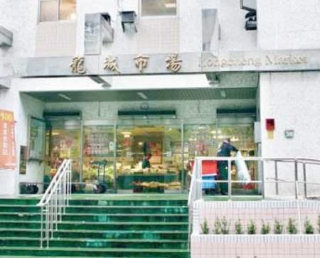 Longcheng Market