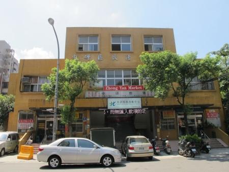 Zhongyan Market