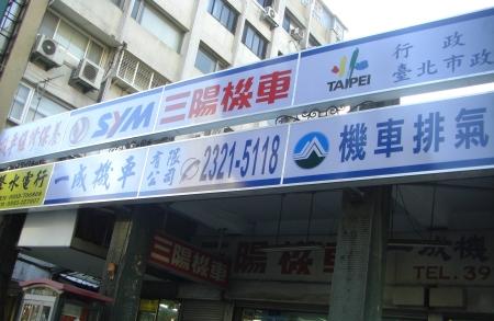 Xinsheng Market