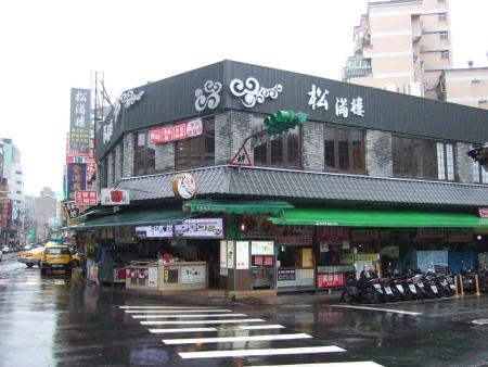 Jingmei Market