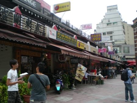 Ximen Market