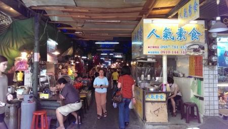 Zhixing Market