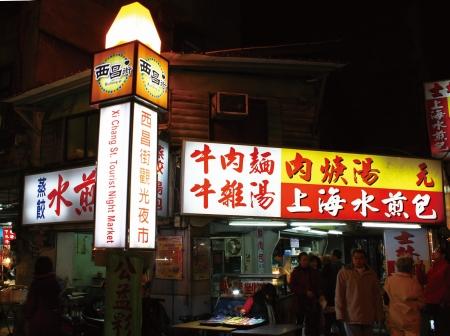 Xichang Street Tourist Night Market