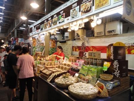 Shilin Market