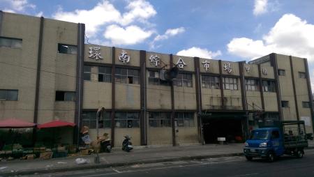 Huannan Market