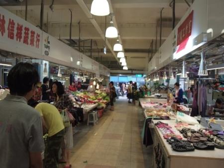Chengde Market
