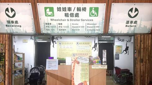輪椅與娃娃車租借(遊客服務中心旁)