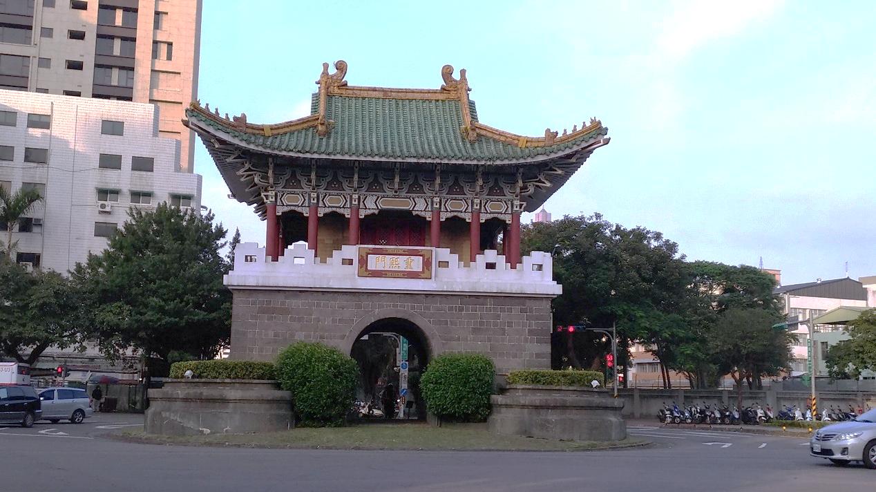 小南門-重熙門