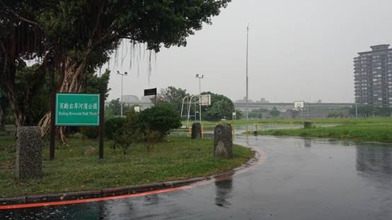 Bailing Riverside Park1