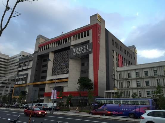 臺北體育館照片1