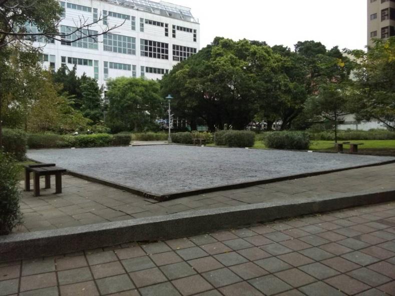 中興環保公園(滾球場)1