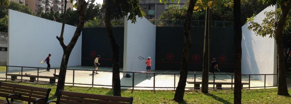 青年公園室外網球練習壁照片