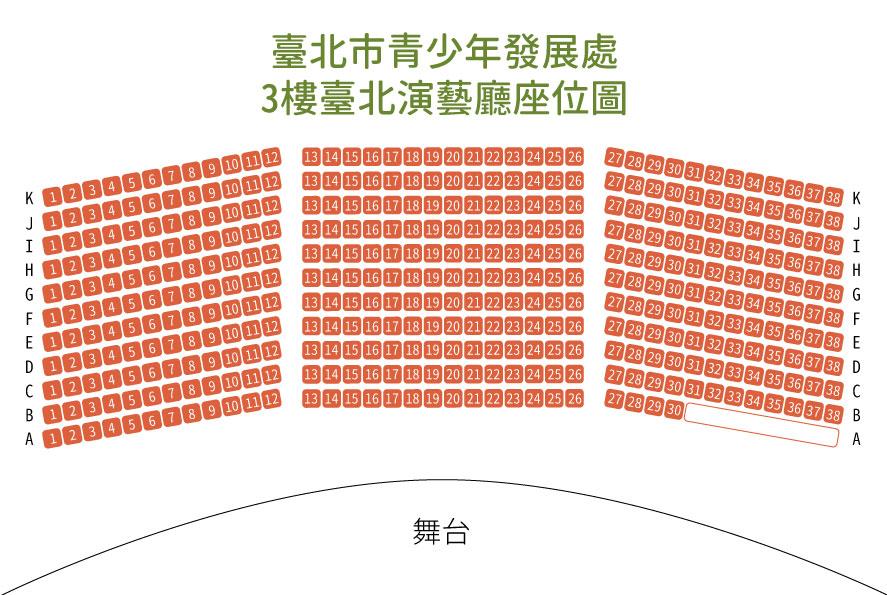 3樓座位圖