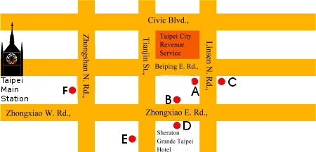 The Site of Taipei City Revenue Service