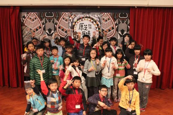 2016原芝原味原住民文化冬令營4