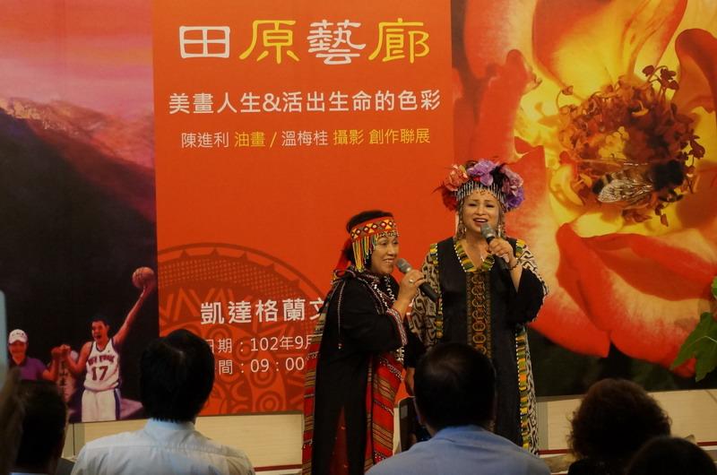 溫梅桂張秀美合唱