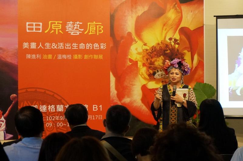溫梅桂牧師解說攝影作品