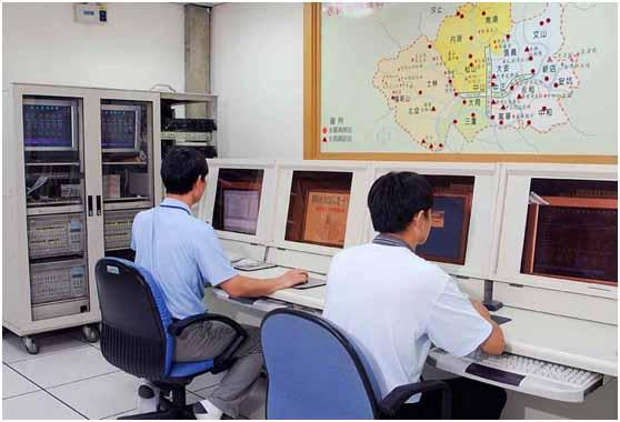 水質監測中心