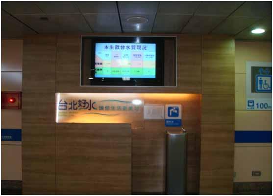 水質資訊站
